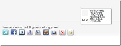 Как добавить кнопку +1 от Google на сайт на Joomla