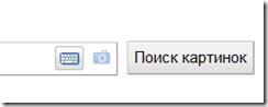 поиск по фото в интернете