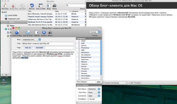 Снимок экрана 2011 10 24 в 1 11 57
