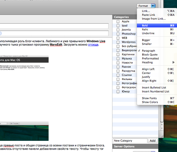 Снимок экрана 2011 10 24 в 1 24 26