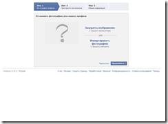Создание страницы компании в facebook