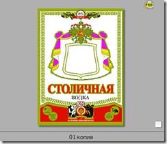 http://mopassan.com/wp-content/uploads/2012/02/image_thumb33.png