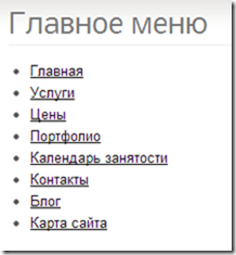 Карта сайта для Joomla 2.5