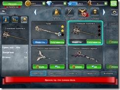 Dungeon Hunter 3 обзор