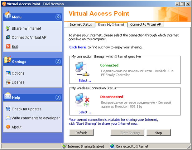 Virtual Access Point Windows Xp скачать - фото 5