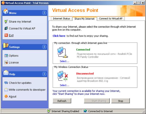 Virtual Access Point Windows Xp скачать - фото 5