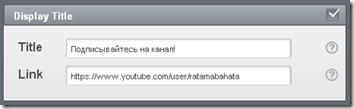 Интеграция каналов Youtube и Vimeо на Facebook