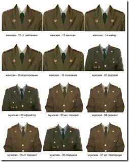 Скачать шаблоны для photoshop – форма для монтажа — РВСН ракетные войска