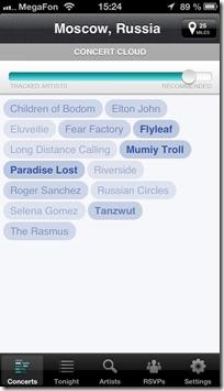 Bandsintown Concerts – приложение для поиска клиентов