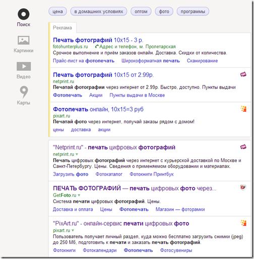 Про острова Яндекса. Про фавикон на сайте.