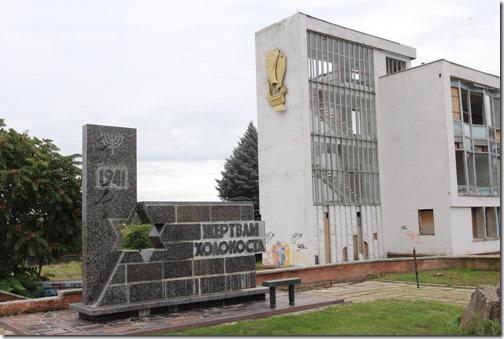 Бендеры памятник жертвам холокоста