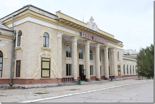 Бендеры железнодорожная станция
