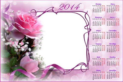 календарь рамка для фотографий