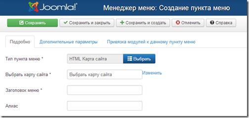 СОЗДАНИЕ HTML КАРТЫ САЙТА