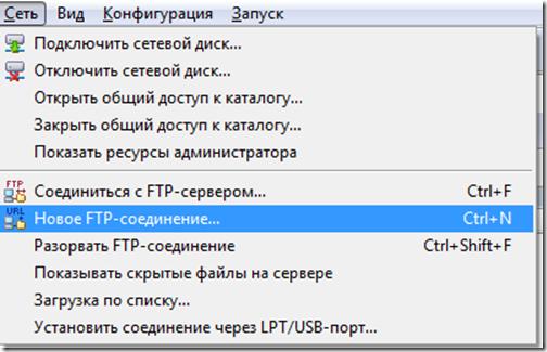 Не загружаются файлы на depositfiles–загрузка через FTP