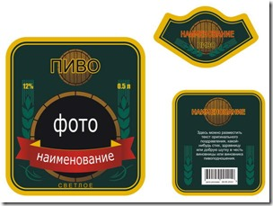 pivo-05