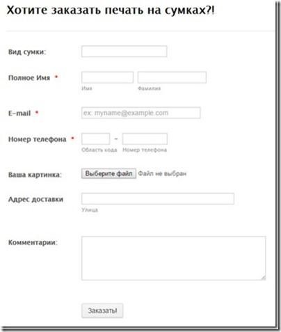 jotform.com–увеличение размера прикрепленных файлов