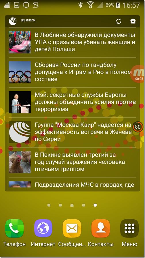 Как записать видео с экрана смартфона на Android - Mobizen Screen Recorder