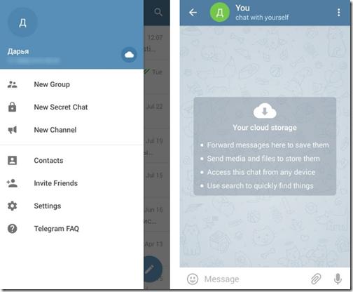 Telegram обзавелся облачным хранилищемTelegram обзавелся облачным хранилищем