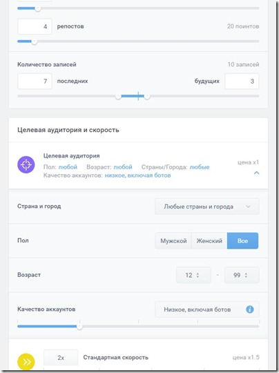 vtope–Обновление функционала и дизайна