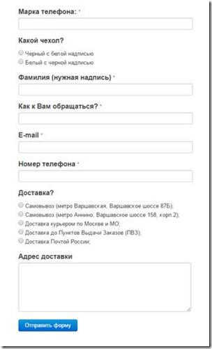 formstruct.ru – Сервис создания форм для сайта