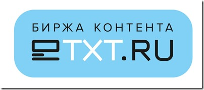 etxt.ru_informatsionniy_partner_race_2014_14095654484722_image