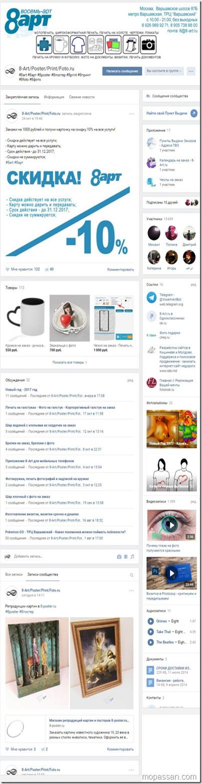 vk.com–изменения и нововедения