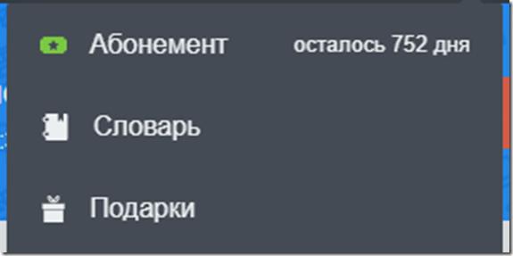 screenshot-ororo.tv-2020.11.28-02_29_01