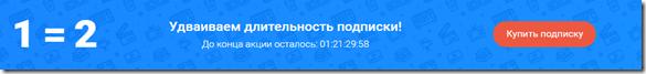 screenshot-ororo.tv-2020.11.28-02_29_46